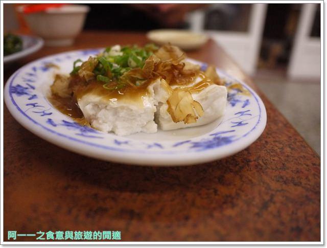 台東美食老店蕭氏蒸餃牛肉麵大胃王image011