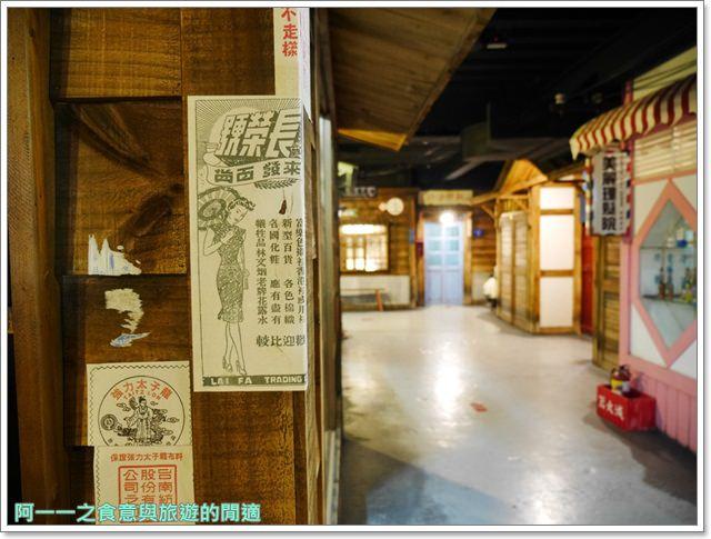 宜蘭羅東觀光工廠虎牌米粉產業文化館懷舊復古老屋吃到飽image040