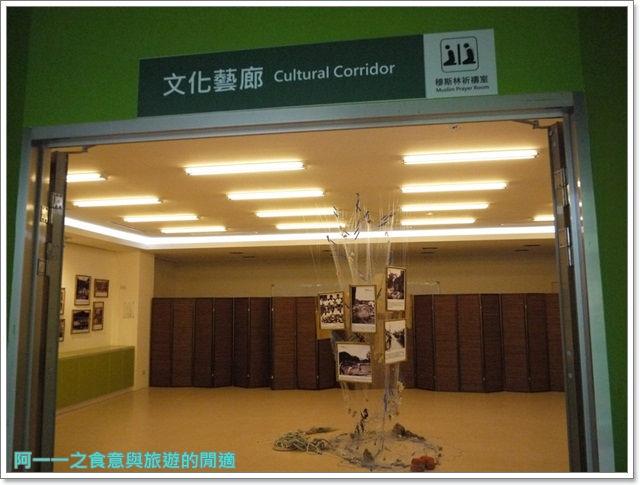 台東成功旅遊景點都歷遊客中心親子寓教於樂阿一一image038