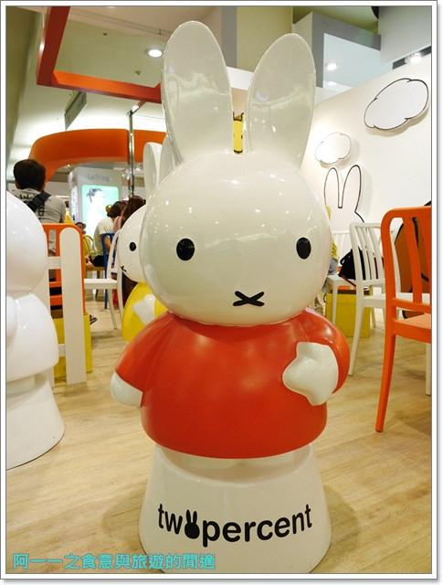 米菲兔咖啡miffy x 2% cafe甜點下午茶中和環球購物中心image035