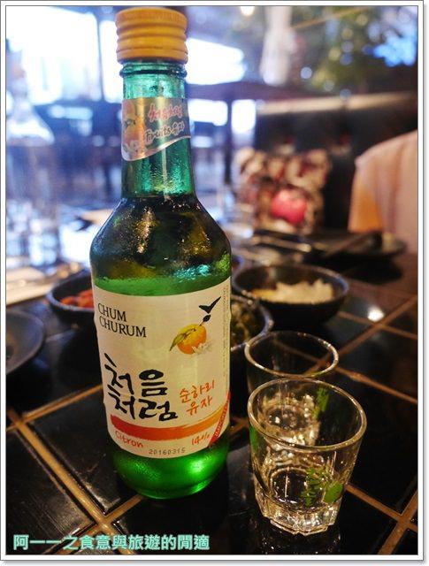 捷運台北101美食.韓式料理.春川炒雞.MiniK.小韓坊.韓式烤肉image025