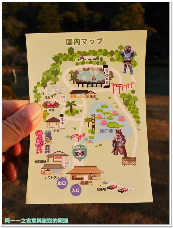 海地獄.九州別府地獄八湯.九州大分旅遊image010