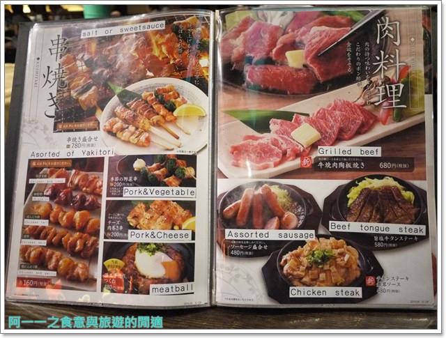 日本東京自助兩國相撲美食火鍋八百八町image022