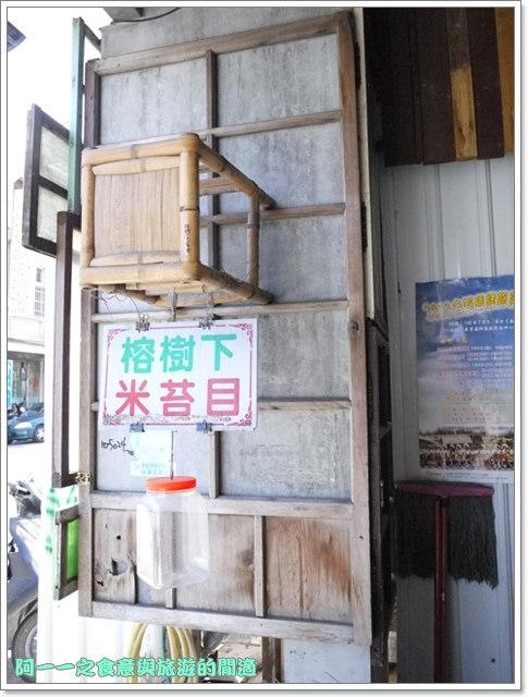 台東小吃榕樹下米苔目東鼎牛肉麵image009