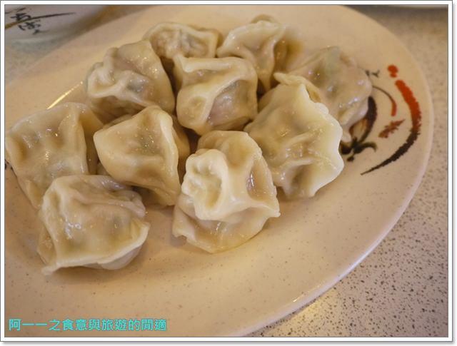 台東美食水餃鍋貼炒飯萬家鄉餃子館image013