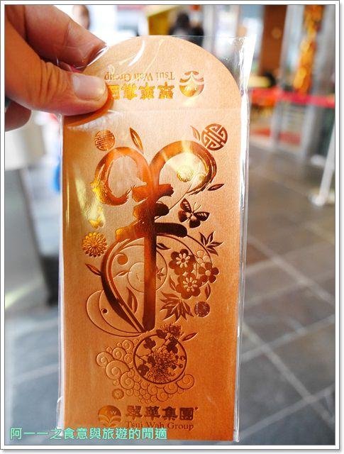 香港太平山美食.翠華餐廳.港式茶餐廳.泰昌餅店.蛋塔.下午茶image025