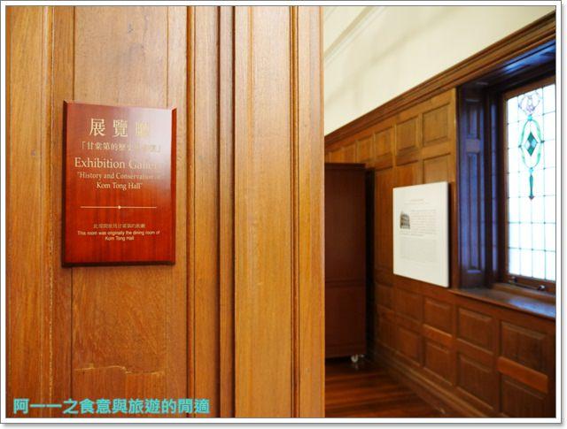 香港中環景點孫中山紀念館古蹟國父博物館image047