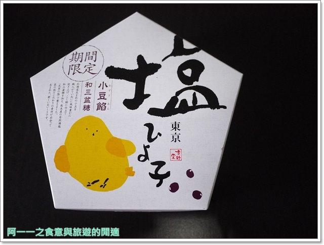 東京九州伴手禮博多ひよ子本舗吉野堂小雞蛋糕八女茶image012