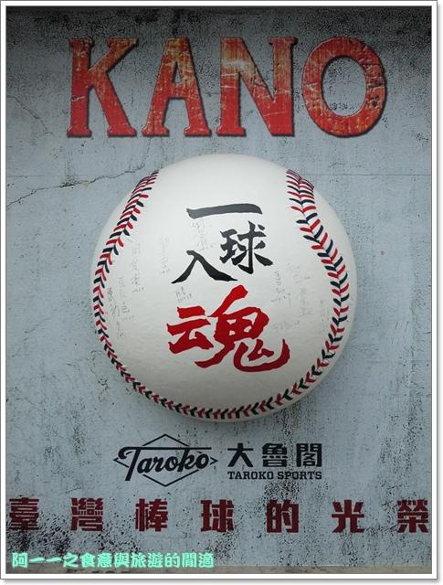 kano大魯閣電影場景再現展image011