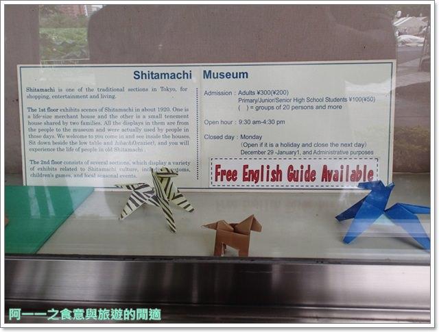 東京自助旅遊上野公園不忍池下町風俗資料館image041