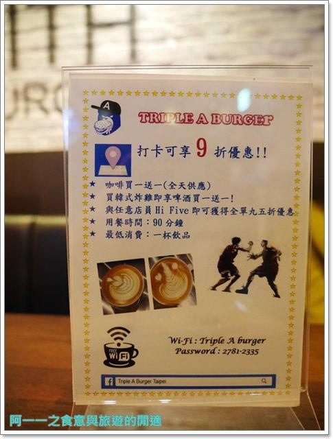東區韓式漢堡.triple-a-burger.捷運忠孝敦化站美食.聚餐image015