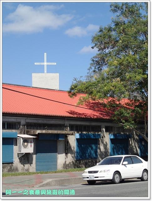 台東東公高工東公的教堂image043