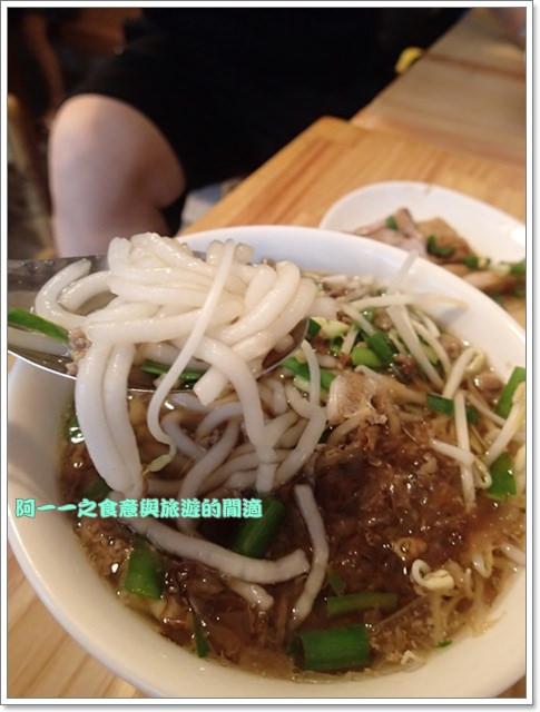 台東小吃榕樹下米苔目東鼎牛肉麵image037