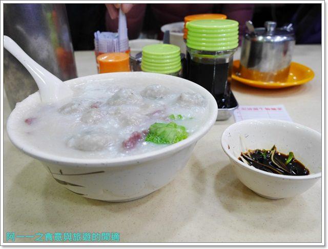 香港美食伴手禮珍妮曲奇生記粥品專家小吃人氣排隊店image016