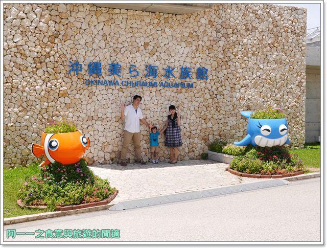 沖繩美麗海水族館.海洋博紀念公園.海豚秀.親子旅遊image018
