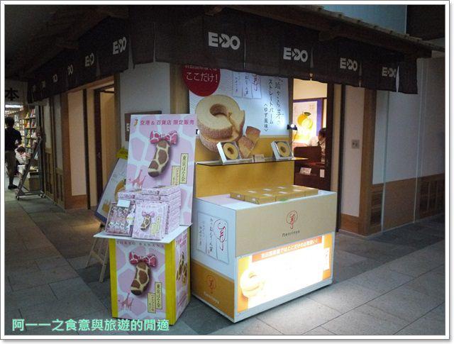 日本東京羽田機場江戶小路日航jal飛機餐伴手禮購物免稅店image022