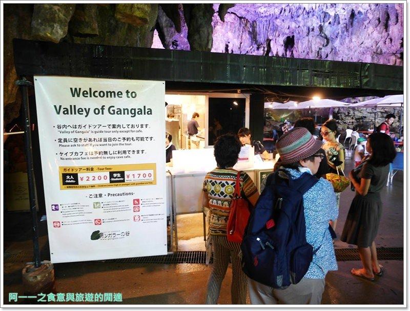 沖繩南部景點.Gangala之谷.鐘乳石洞咖啡.秘境.港川人.image013