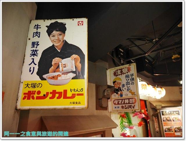 大阪周遊卡美食.鶴橋風月.大阪燒.天保山..大阪港image021