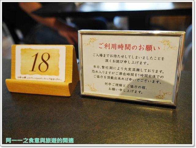 Hotel-Piena-Kobe.神戶皮耶那飯店.breakfast.japan.no1.buffetimage058