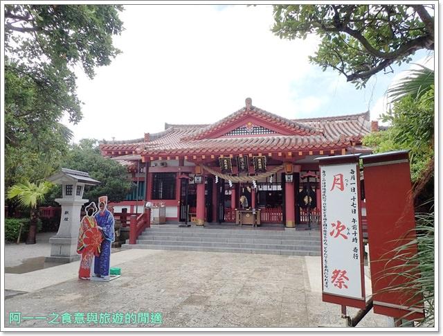 日本沖繩旅遊.自助.自由行.懶人包.美食.景點.伴手禮image018