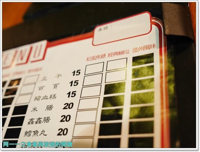 捷運善導寺站美食柒串燒屋平價烤肉酒聚餐image017
