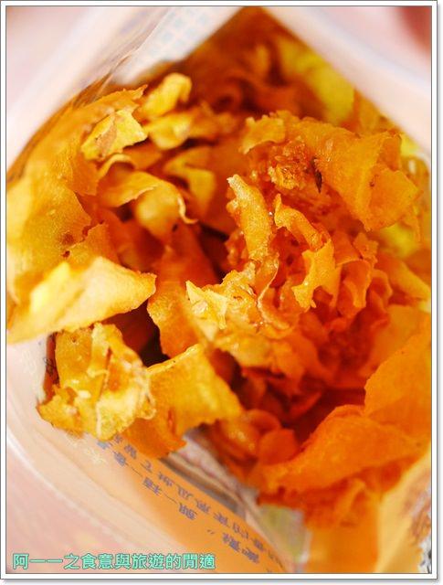 台東美食伴手禮食尚玩家楊記地瓜酥台東小房子鋪漢堡簡餐老宅image054
