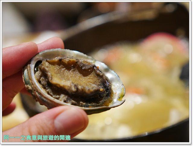 捷運雙連站美食聚餐吳阿水老茶館火鍋團購卷image037