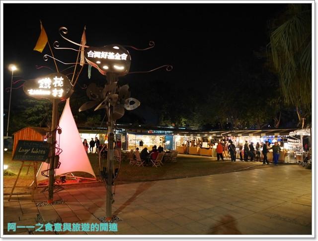 台東旅遊美食鐵花村熱氣球貝克蕾手工烘焙甜點起司蛋糕image013