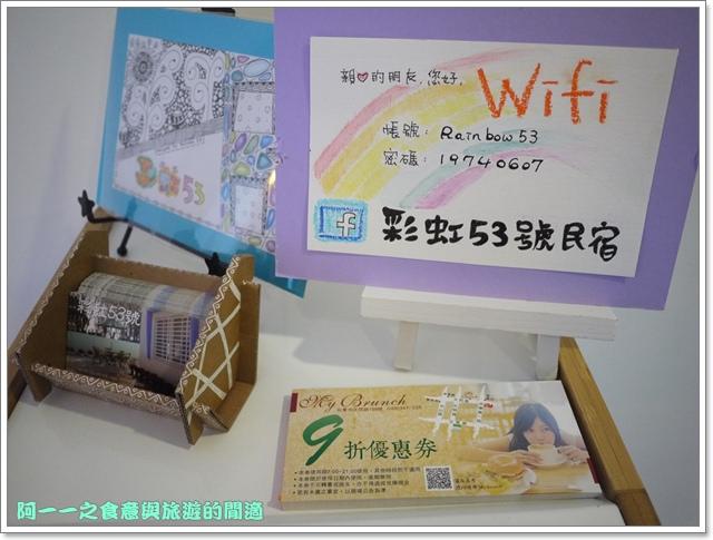 P1690033台東民宿彩虹53