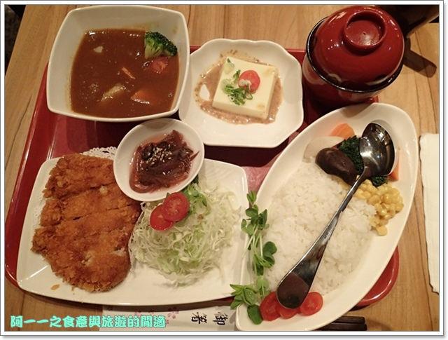 image053平田廚房