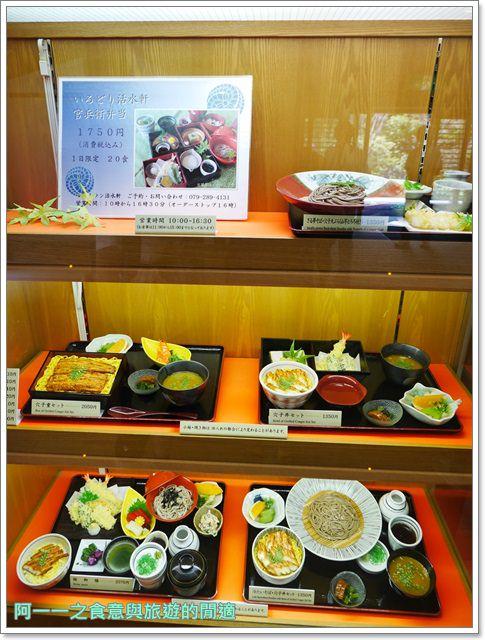 姬路城好古園活水軒鰻魚飯日式庭園紅葉image011