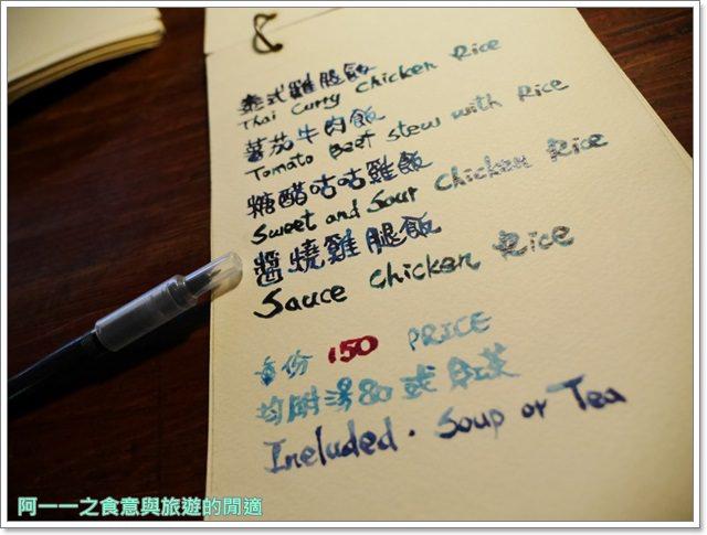 台東美食伴手禮食尚玩家楊記地瓜酥台東小房子鋪漢堡簡餐老宅image024