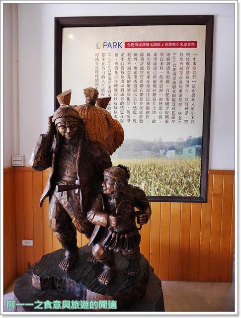 台肥海洋深層水園區.花蓮旅遊.七星潭.伴手禮.日式建築.老屋image014