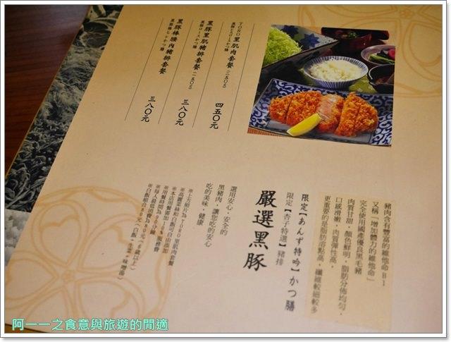 銀座杏子日式豬排.台北車站美食.京站.聚餐.日式料理image013