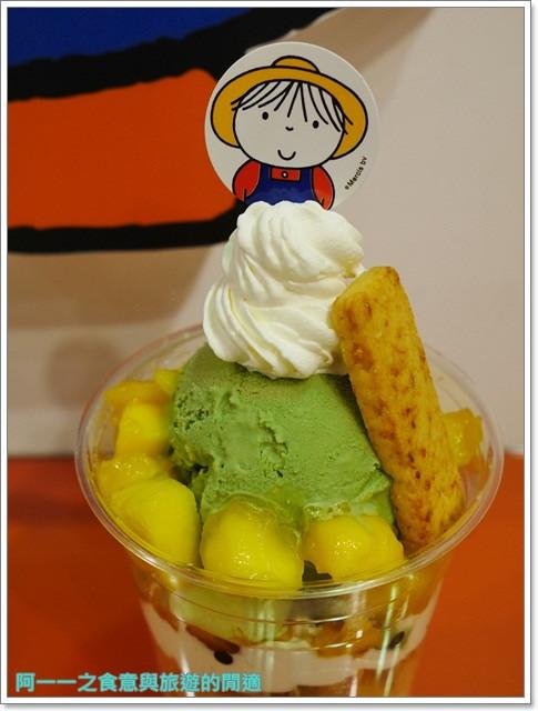 米菲兔咖啡miffy x 2% cafe甜點下午茶中和環球購物中心image029