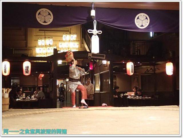 日本東京自助兩國相撲美食火鍋八百八町image037