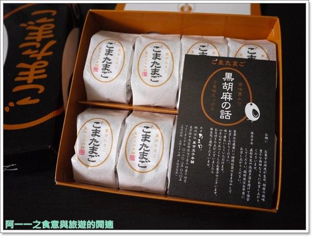 東京伴手禮點心銀座たまや芝麻蛋麻布かりんとシュガーバターの木砂糖奶油樹image025