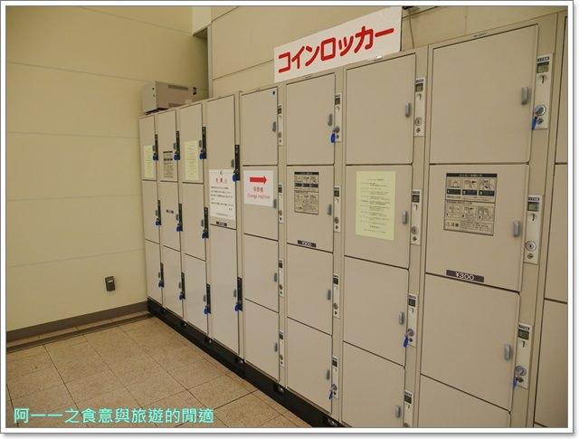 expocity.萬博紀念公園.OSAKAWHEEL大阪購物中心.摩天輪image057