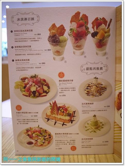 捷運中山站美食下午茶早午餐松山線佐曼咖啡館image016