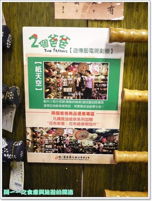 image265宜蘭傳藝中心大稻埕