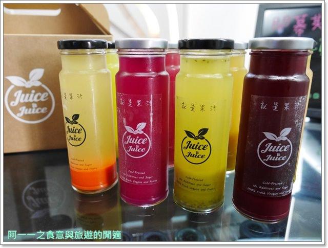台中火車站美食 Juice & Juice 就是果汁 冷壓果汁(已歇業)~100%蔬果美味,不會貴桑桑