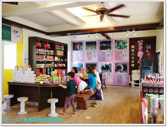 花蓮觀光糖廠光復冰淇淋日式宿舍公主咖啡花糖文物館image042