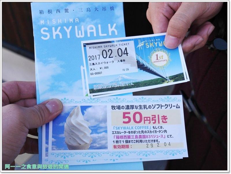 三島SkyWalk.步行吊橋.富士山.靜岡景點image031