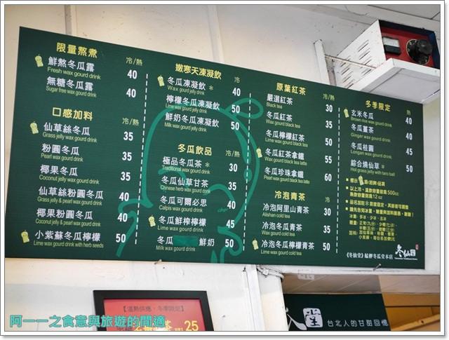 西門町美食小吃施福建好吃雞肉楊桃冰阿波伯冬仙堂楊桃汁飲料老店image032