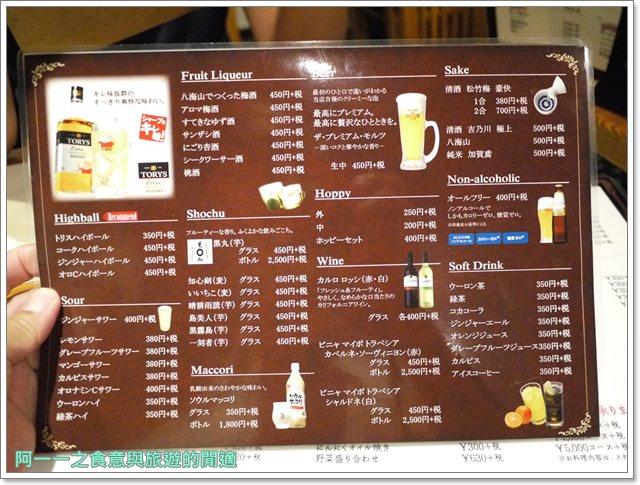 日本東京美食旅遊和牛燒肉牛列傳水道橋image019