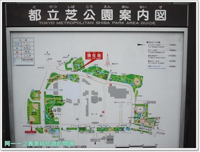 日本東京旅遊東京鐵塔芝公園夕陽tokyo towerimage001