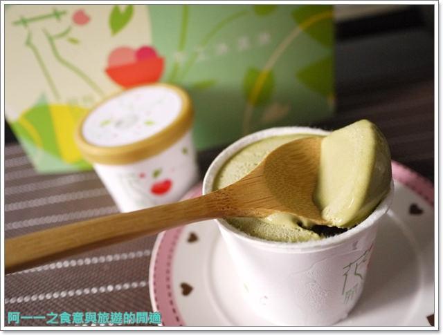 團購美食義式冰淇淋花開了手工冰淇淋image061