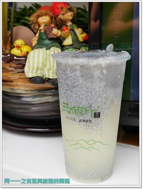 民生社區美食飲料三佰斤白珍珠奶茶甘蔗青茶健康自然image020