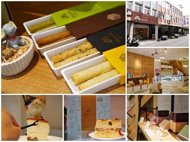 宜蘭羅東伴手禮.米酪客生活烘焙.鴨賞鹹蛋糕.起司蛋糕.蛋捲.甜點page