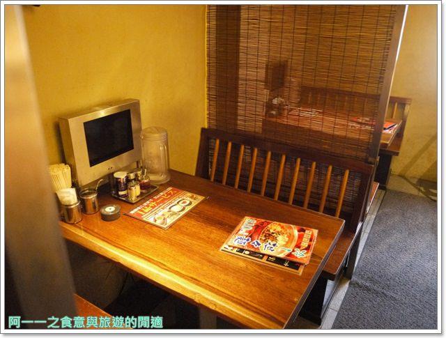 東京上野美食阿美橫町光麵拉麵抹茶藥妝魔法布丁日本自助旅遊image023